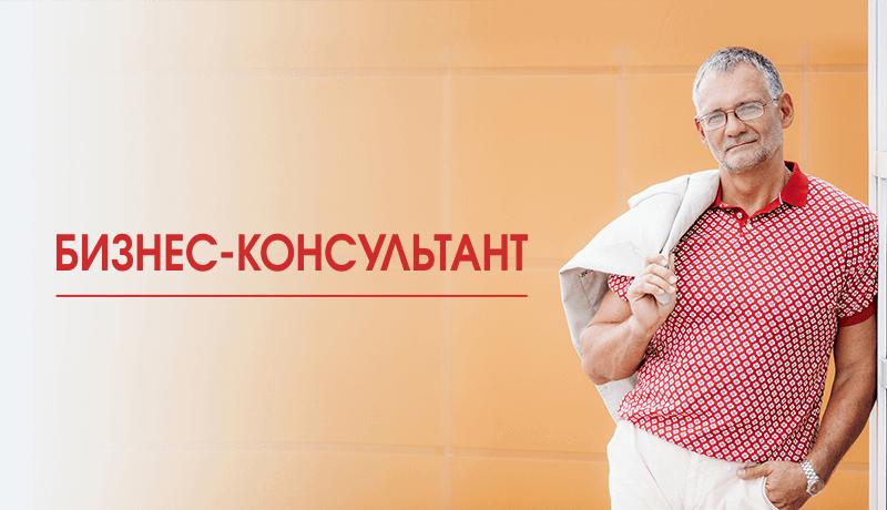 Консультант. Суховаров Игорь Витальевич